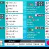 ポケモン剣盾シングルS10最終 325位(2003)ゴツメドヒド&モンジャラ準正受けループ