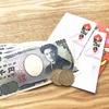 社会人になってすぐに年間100万円を貯金をするようになった理由。