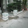 化粧ブロック積み1-2(和風 大谷石タイプ人造ブロック仕上げ例)