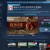 Steam ディスカバリーアップデートでストアページのデザインが一新、ユーザーにおすすめのタイトルが表示される形式に