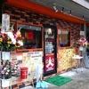 【オススメ5店】大和・中央林間・長津田(神奈川)にあるネパール料理が人気のお店