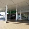 実は海老名で一番駅数が多い、JR相模線の海老名駅