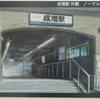 TVアニメ『君のいる町』舞台探訪(聖地巡礼)@成増
