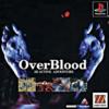 オーバーブラッドのゲームと攻略本とサウンドトラック プレミアソフトランキング