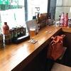 [ま]PDX TAPROOM/渋谷で新鮮なポートランドのクラフトビールが飲めるおしゃれなお店 @kun_maa