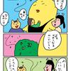 【子育て漫画】沈丁花のかほりが引き金の嗅ぎ大会
