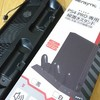 安い!おすすめPS4縦置き冷却ファンスタンドレビュー(PS4pro)