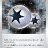 VMAXライジング カード評価