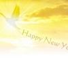 11月1日は「年賀状を考える日」~十二支の順番がネコの悲劇な件~