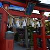 【新潟】金刀比羅神社