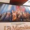 【観劇感想】レ・ミゼラブル(Les Misérables)
