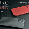 「Deff Ultra Slim & Light Case DURO Special Edition for iPhone 12 mini」発売!…iPhone SE版を熱望!!