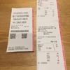 台湾のダイソーが7月から値上げになりました。