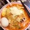 蒙古タンメン中本の五目味噌タンメンは満腹すぎる美味さ