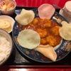 札幌市・東区の宴会にオススメの中華料理店「中国日隆園 札幌元町店」でランチを食べてきた!~単品メニューにプラス150円で定食に!麺類とご飯の組み合わせも出来ちゃう!!
