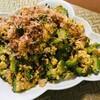 7月30日【炒め物レシピ】ゴーヤチャンプルーレシピをご紹介♪料理のポイントは豆腐の水切り!