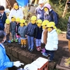 相沢小4年生の総合学習「探検、発見、私達の和泉川」