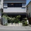 旧ヤム邸 かまくら荘@長谷 今月のカレー&a&b