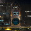 「Shadowverse(iOS/Android)」をプレイしてみた