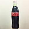 瓶コレクション コカ・コーラ