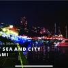 【作業用映像BGM】熱海の夜と海と街。