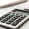 税金・所得控除ができる国の制度『NISA・IDECO・ふるさと納税』ご紹介します
