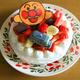 【2歳の誕生日】部屋の飾り付けとアンパンマン尽くしのお祝い料理