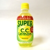 サントリー「スーパーCCレモン」は普通のCCレモンと何が違う?