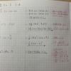 青チャート 数学1A P35 exercise7 【解きながら解説】