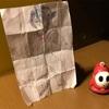 黒咲のカオスな亜度弁茶 第7話 RUM(ライズアップマジック)