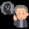 注意喚起!豊中市【コロナ特別定額給付金詐欺の発生事例!】