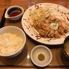 全国各地、世界にも店舗がある、定食のチェーン店「やよい軒」に久しぶりに行ってみた!~日本の食の知恵がつまった『定食』はやっぱり美味かった~
