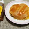 【日記】頑張りたくない人間のダイエットと大掃除