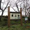 東山湖で管釣り部会復活!^^