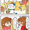 創作漫画「けいちゃんへの手紙 11~14」