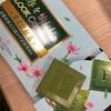 不二家:ルックカレ香る京抹茶