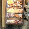 大地の贈り物 上野店 チーズフェア