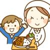 友人が「子ども食堂を」始めました!! 読者の皆様 子ども食堂を応援してね♪