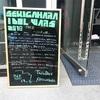 今日もスパピの関ケ原唄姫合戦予選会@5/19 秋葉原TwinBox