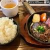🚩外食日記(379)    宮崎ランチ  🆕 「The MEAT-ING(ザミーティング)」より、【ハラミステーキハンバーグコンボ】‼️