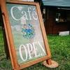 【オススメ5店】富良野・その他北海道(北海道)にあるカフェが人気のお店
