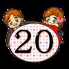 【報告】杜くま20歳を迎えました‼