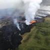 キラウエア火山の噴火継続と富士山噴火