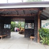 ハワイ料理が楽しめるウィローズ のランチビュッフェが美味しくてオススメ