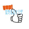 マドルガーダタブラス&ガトヘロイフィン入荷!Yep!に出品、篠崎店、大阪店中古値下げ!