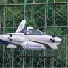 【テクノロジー】空飛ぶ車がすぐそこまで!!!