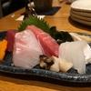 代々木『基(もとし)』最高のつまみで日本酒を楽しむ夜‼️ちょっと背伸びしたい時におススメなお店‼️