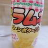 ネタ系の炭酸飲料3選。コンポタ、シチュー、ウコン。