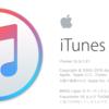 【iPad proヌルサク】iOS10 アップデート