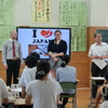 小学校外国語活動『英会話オンライン研修会』を開催しました!!